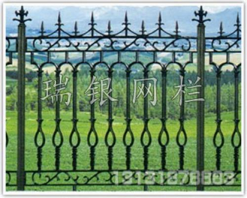 花园铁艺栏杆