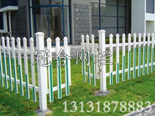 塑钢铁艺围栏