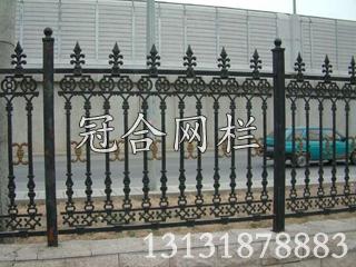 铸铁<a href='http://www.tieyihulan.org/hulan/' target='_blank'>铁艺护栏网</a>