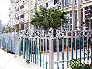 PVC铁艺栅栏