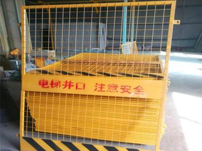 井口防护网