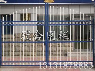 大门铁艺栅栏