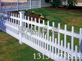 景观铁艺栅栏