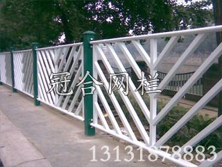 城市安全护栏