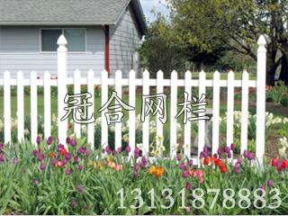 花园铁艺栅栏