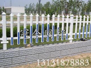 塑钢铁艺栏杆