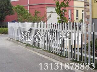 PVC花园铁艺围栏