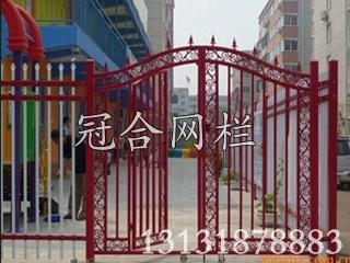 铁艺大门围栏