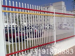 喷塑铁艺护栏网