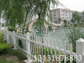 花园铁艺围栏