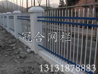 方管铁艺护栏网