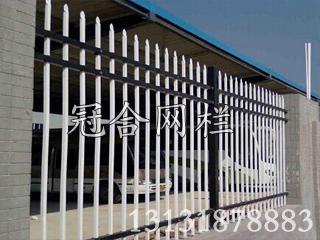 围墙铁艺栅栏