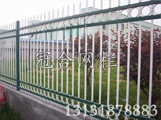 公园铁艺护栏网