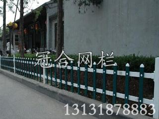 <a href='http://www.tieyihulan.org/' target='_blank'>草坪护栏</a>网