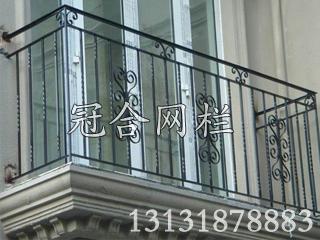 阳台铁艺围栏