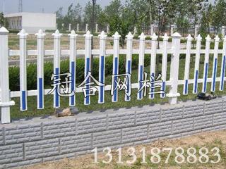 园艺铁艺护栏网
